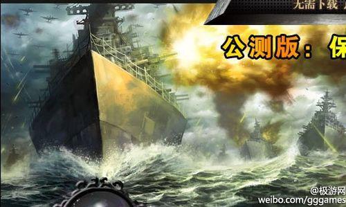 《二战风云》资源开发攻略