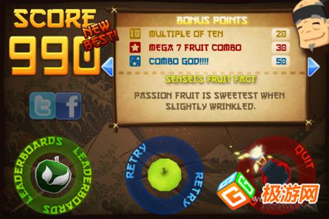 《水果忍者》香蕉模式游戏攻略