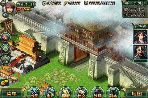 《帝王三国》游戏详细攻略(上)