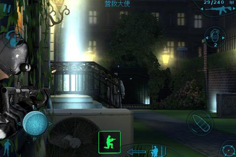 《彩虹六号:暗影先锋》图文攻略