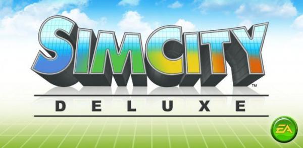 《模拟城市》游戏心得
