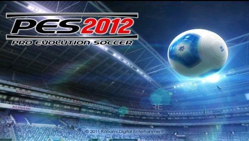 《实况足球2012》按键实用技巧