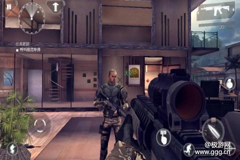 现代战争4:决战时刻详细通关攻略(任务八)