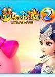 梦幻西游2玲珑宝图怎么获得_梦幻西游2挖玲珑宝图方法介绍说明