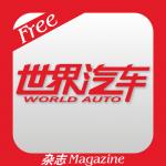 汽车app软件排行榜