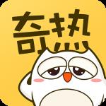 斗罗大陆漫画软件