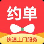 可以练日语口语的app