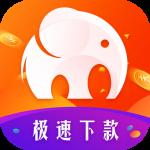 消费贷贷款app