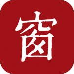 书法app最好用的软件