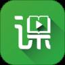 电子书app哪个好