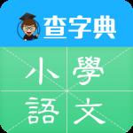 写作训练app