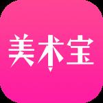 画画板app