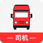 货车app