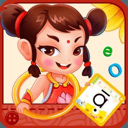 学拼音app软件