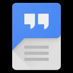 Google 文字转语音