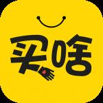 淘宝生意参谋app