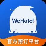 预订酒店app