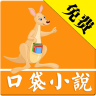 动漫展app