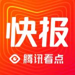 安全的股票app