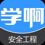 低压电工模拟考试app