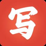 字帖app