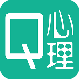 成年人必备的心理咨询app