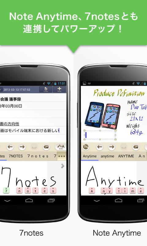 日语手写输入法 mazec2软件截图3