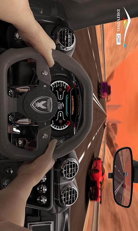 超车小能手软件截图3