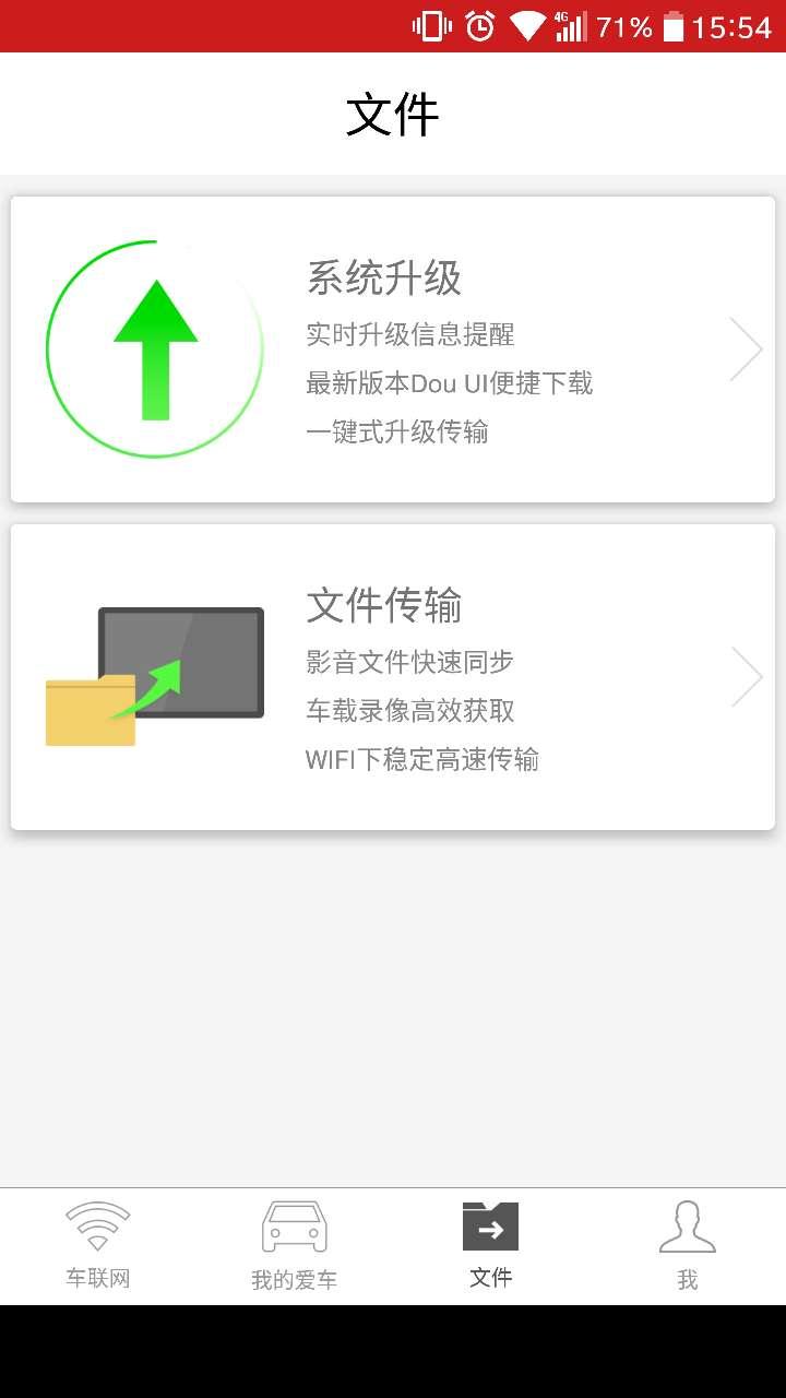 极豆软件截图2