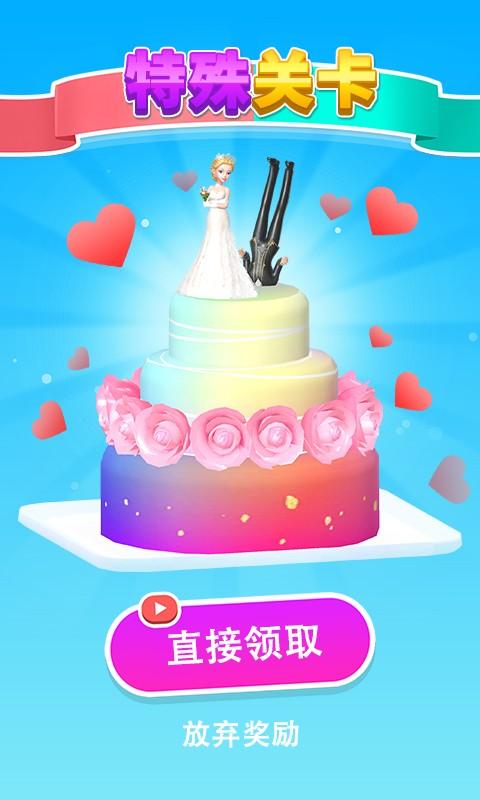 蛋糕小姐姐