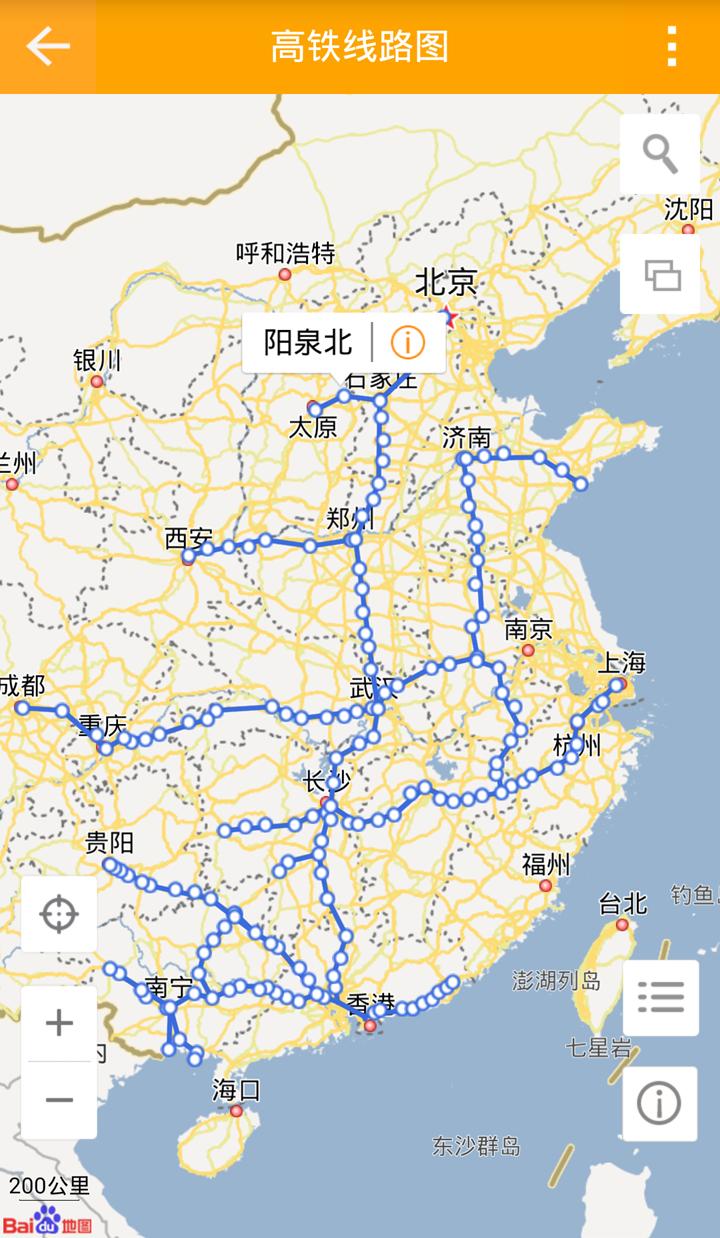 地图慧软件截图2