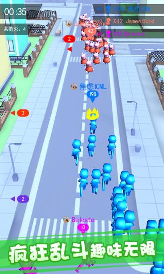 拥挤小镇软件截图2