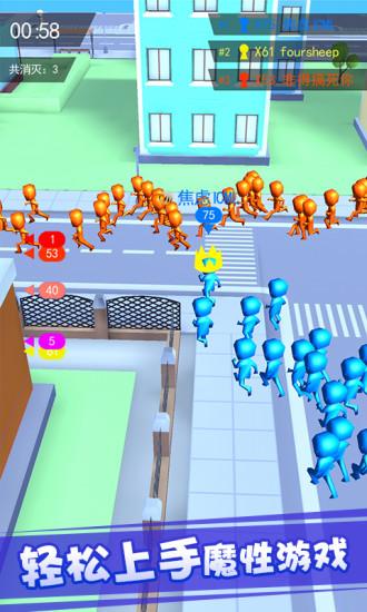 拥挤小镇软件截图4