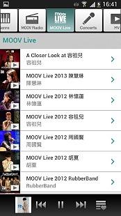 MOOV软件截图2