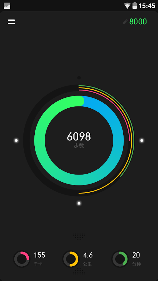 iRunner软件截图2