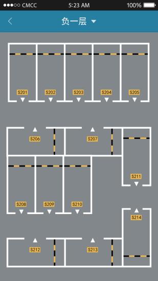 车典软件截图3