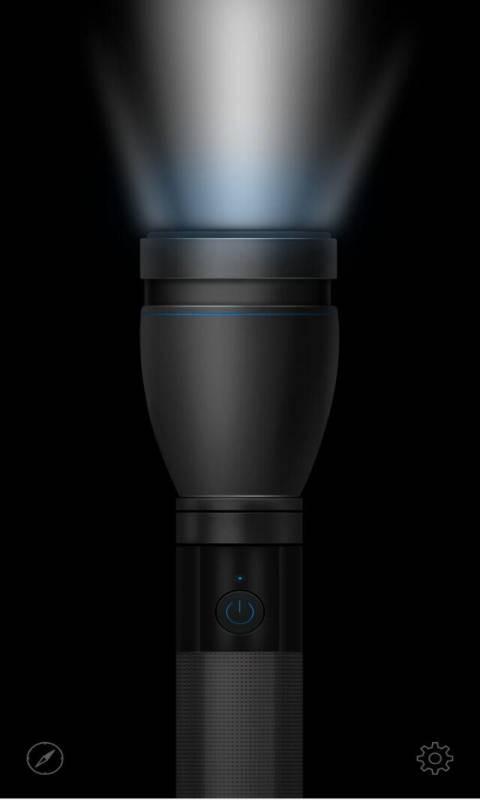 光头手电筒软件截图2
