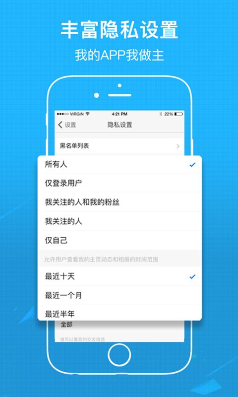 吴川脚爆爆软件截图4