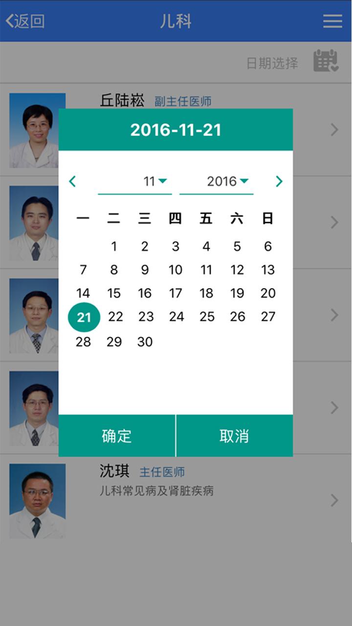柳州分级诊疗