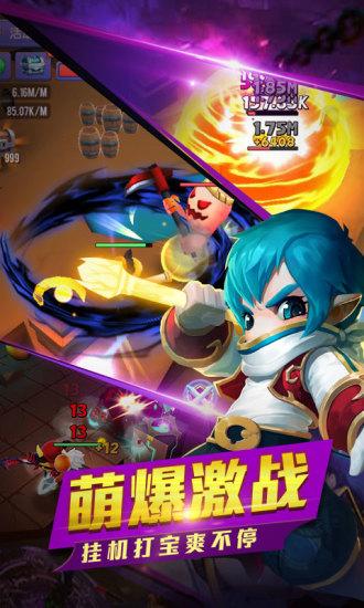 幻想骑士团:不休骑士社交版软件截图3