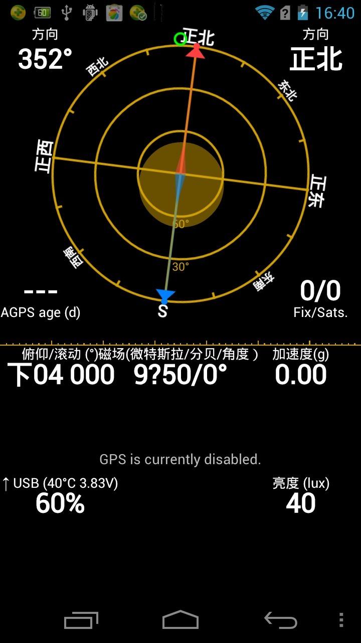 gps轨迹记录软件哪个好_手机记录gps行动轨迹_可以记录跑步轨迹的软件