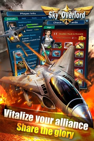 飞机世界大战HD软件截图1
