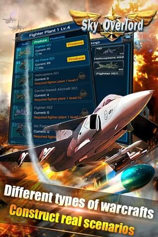 飞机世界大战HD软件截图3