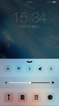 最美iOS8主题锁屏软件截图1