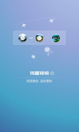 海博TV软件截图1