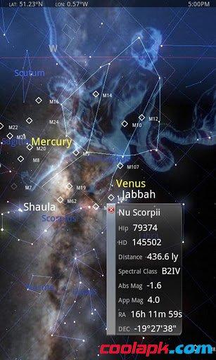 星图软件截图1