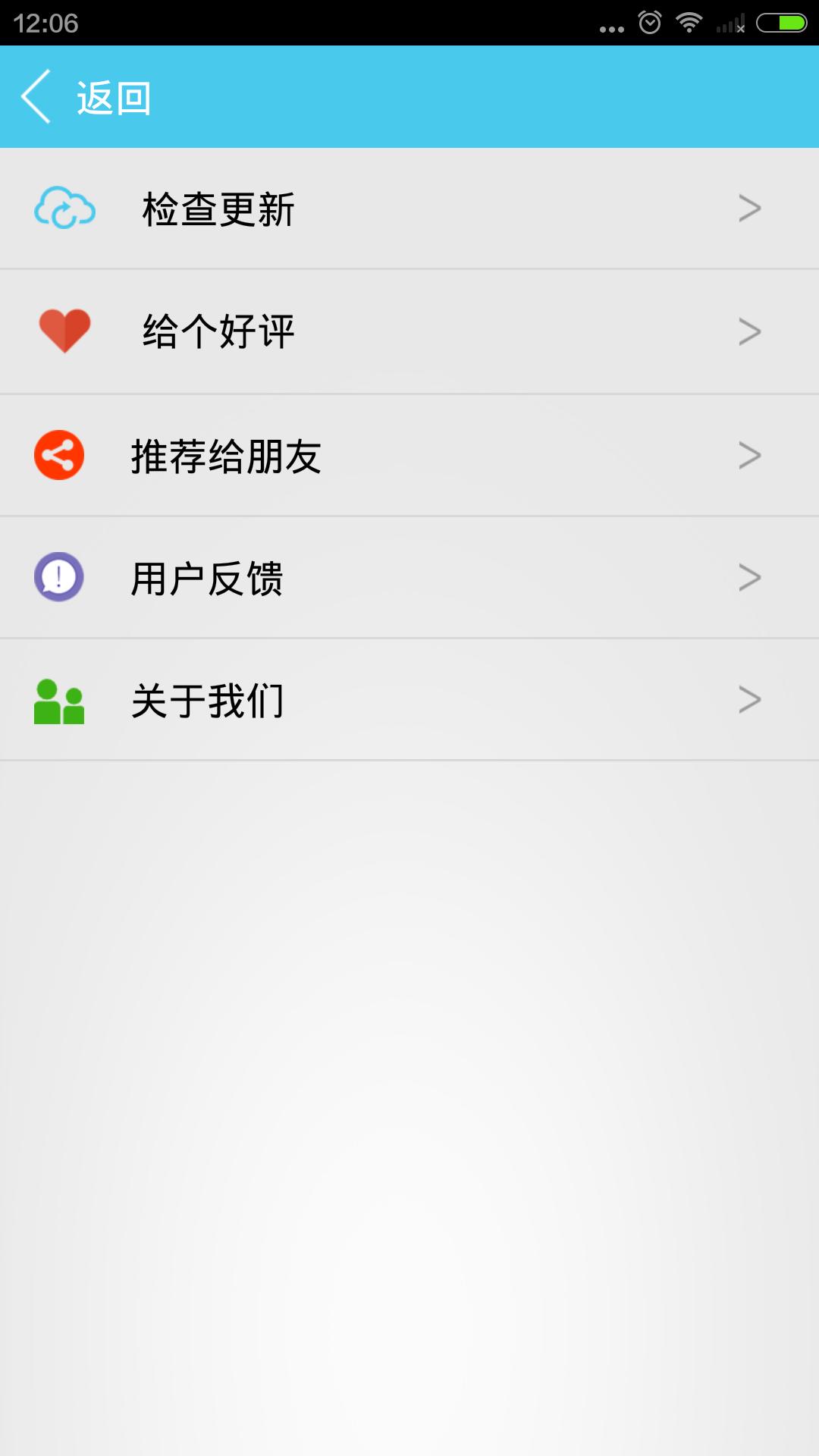 万能WiFi软件截图3