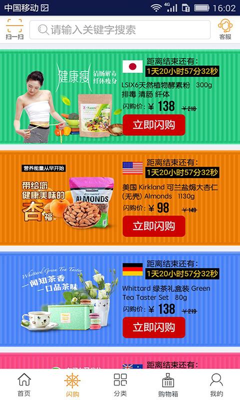 上港商城软件截图2