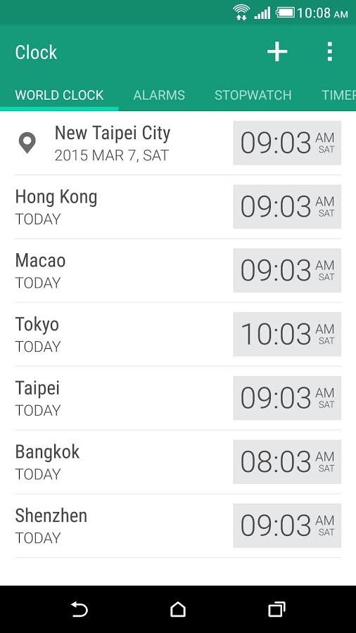 HTC 时钟软件截图0