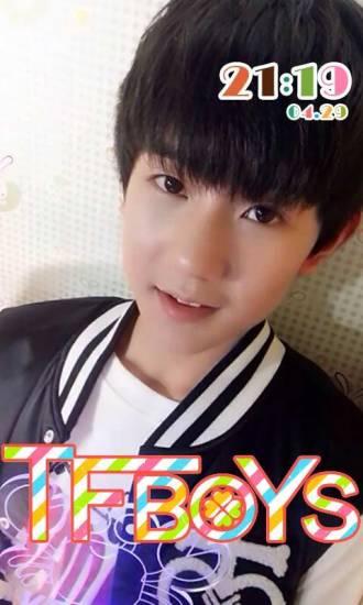 TFBOYS-王源锁屏
